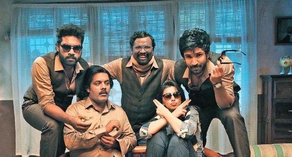 Maragatha naanayam movie gallery