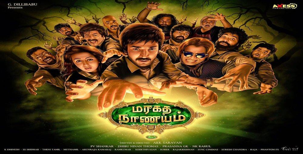 Maragatha naanayam poster