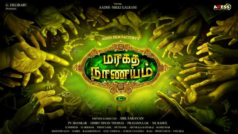 Maragatha naanayam tamil movie poster