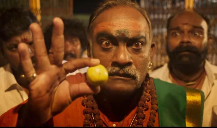 Mo tamil movie pictires