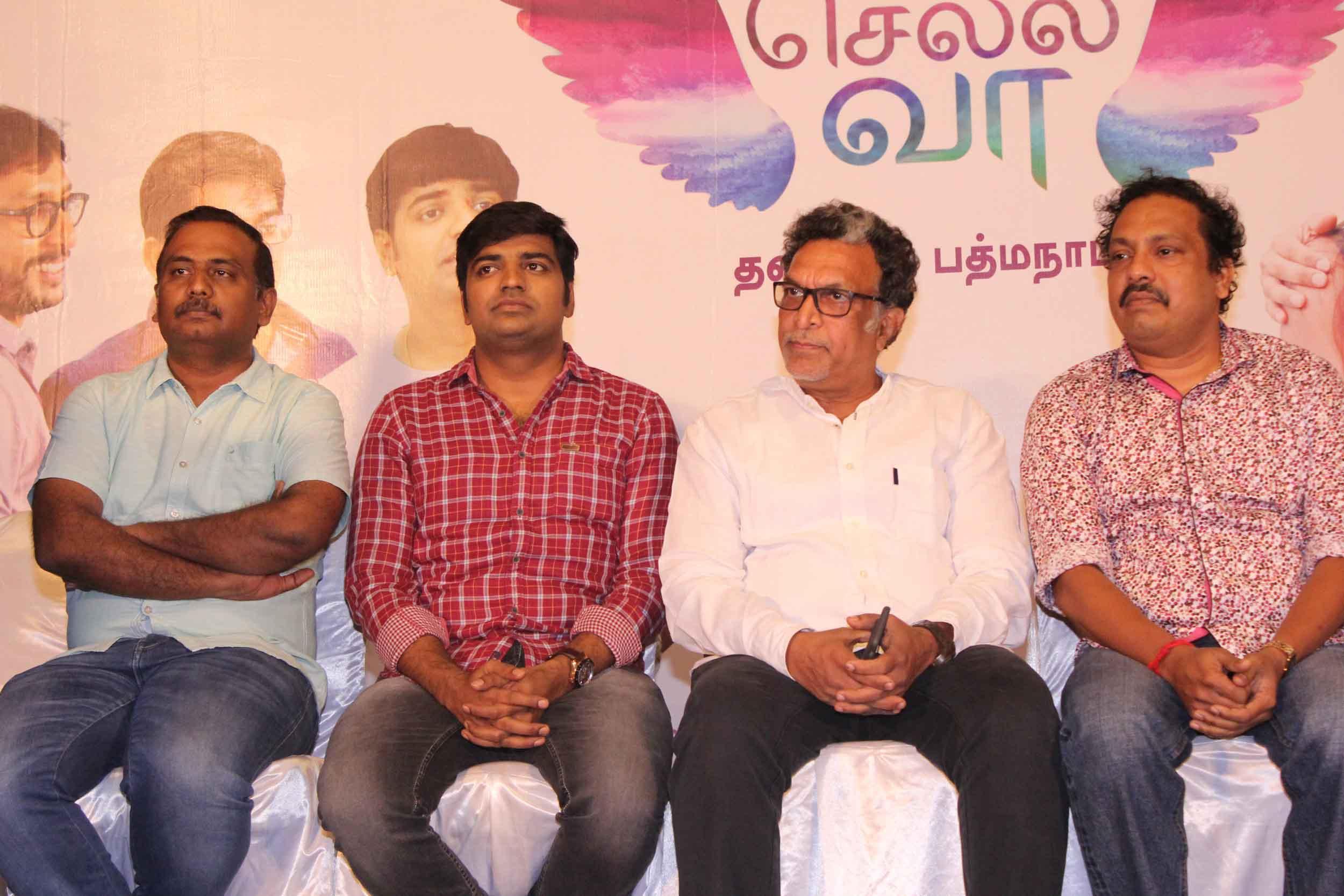 Parandhu sella vaa movie launch photos