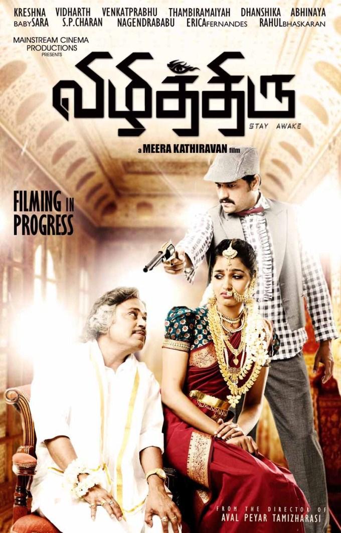 Vizhithiru dhansika poster