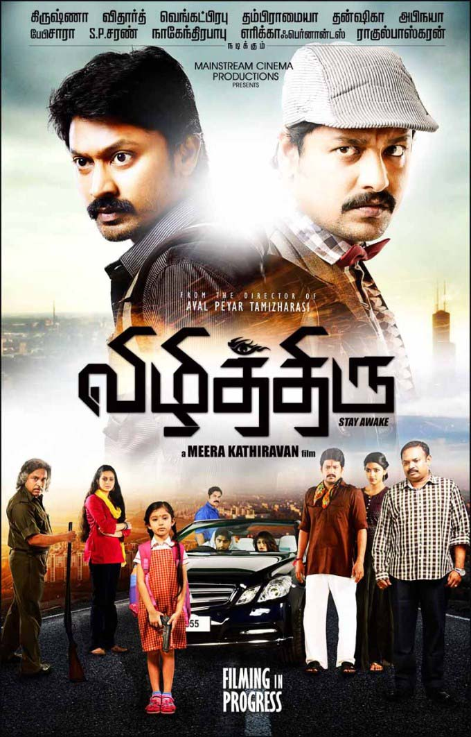 Vizhithiru movie poster