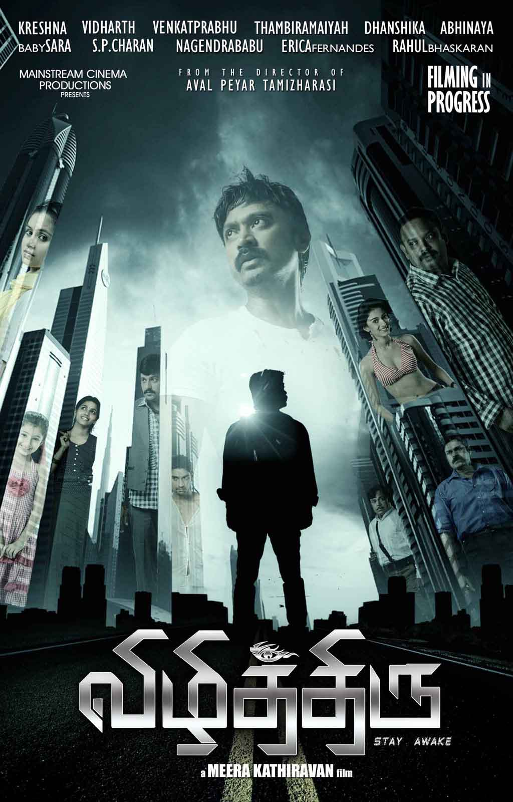 Vizhithiru tamil movie wallpapers
