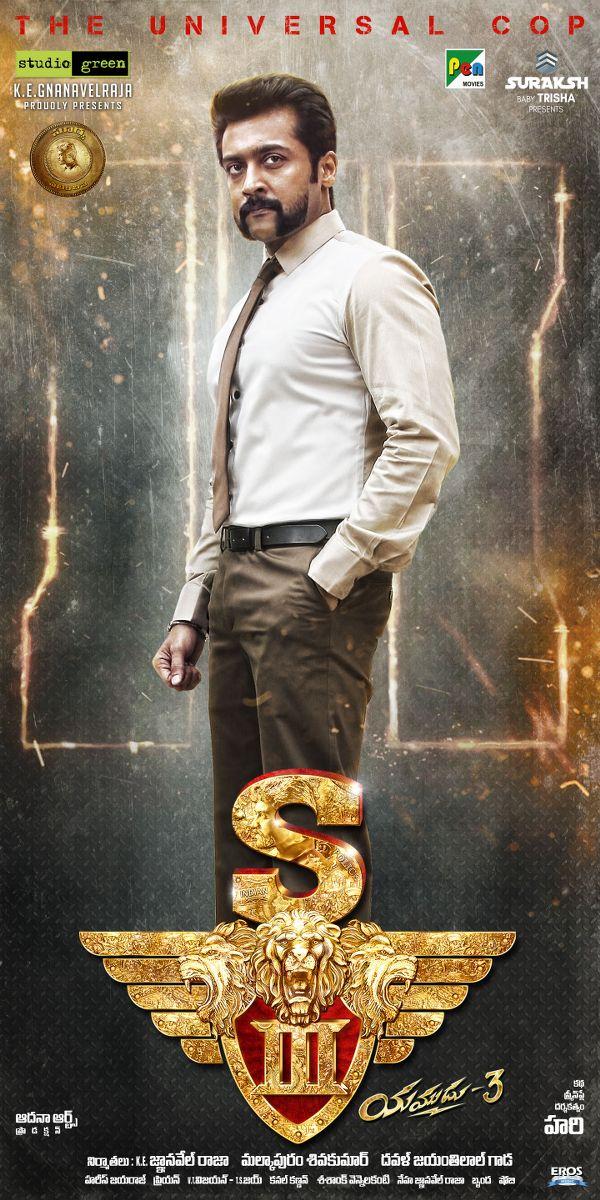 Yamudu 3 telugu movie poster
