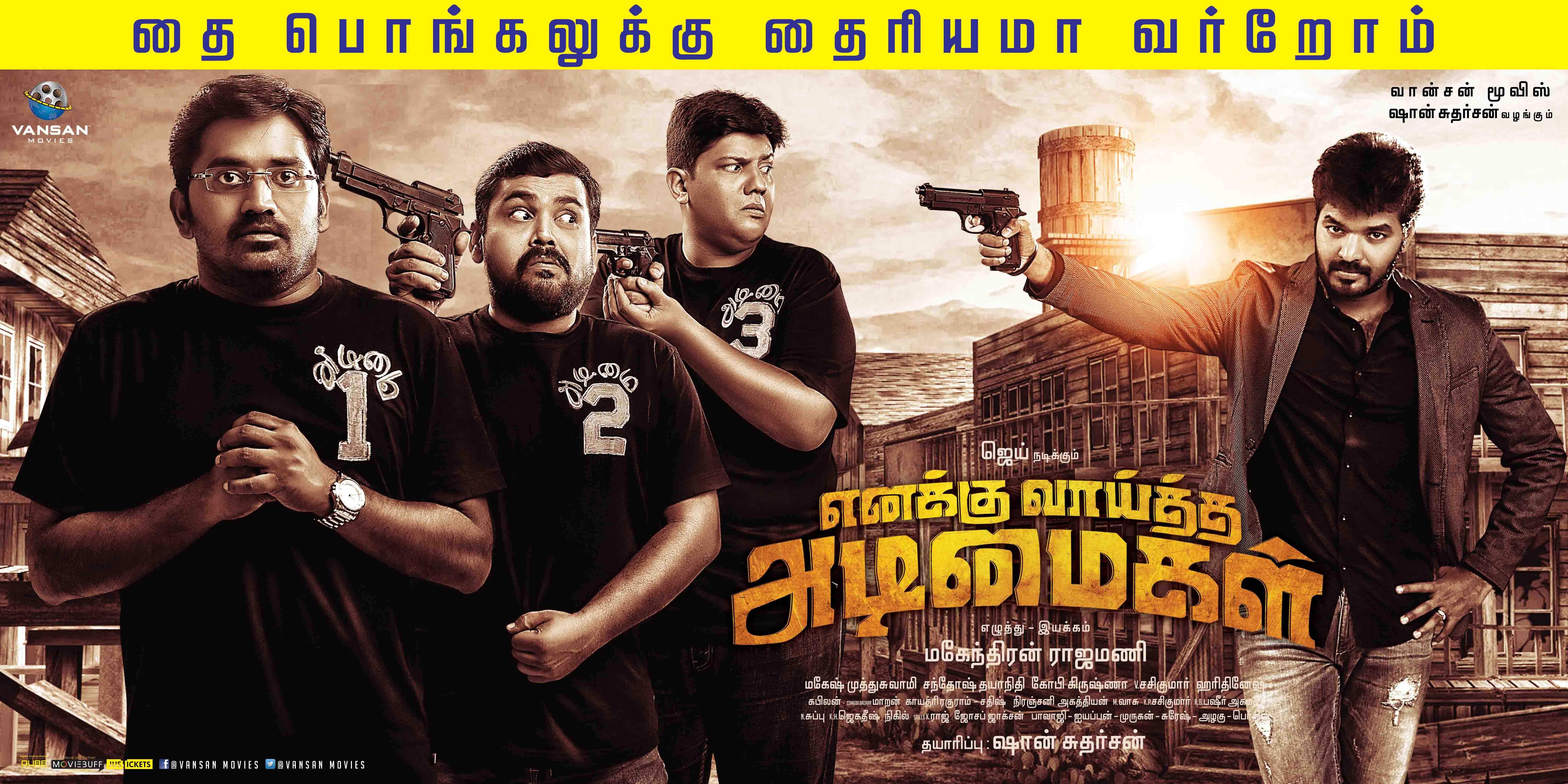 Enakku vaaitha adimaigal movie poster