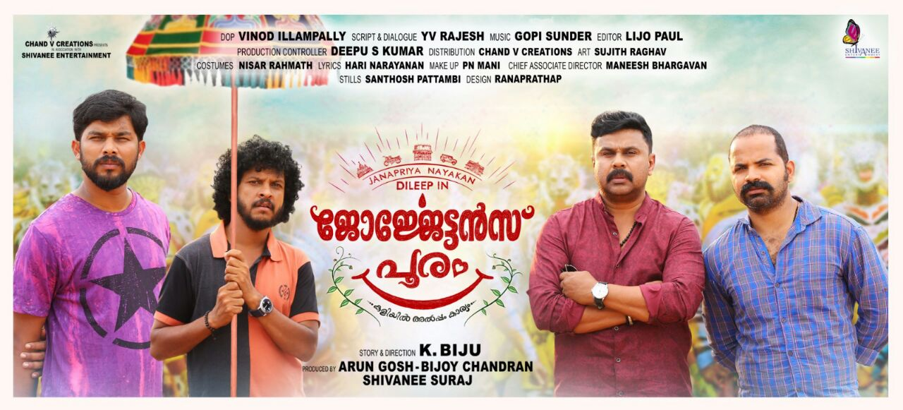 Georgettans pooram first look poster