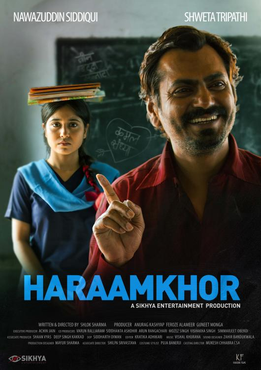 Haraamkhor movie poster