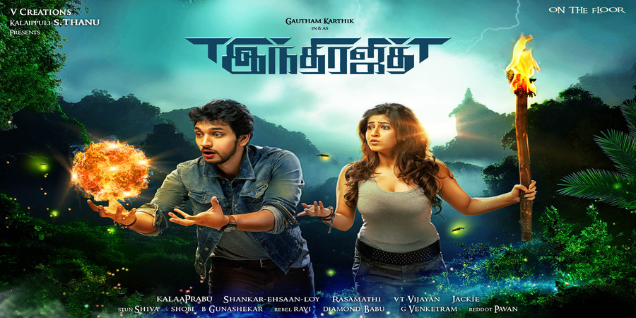 Indrajith Tamil Movie Pictures