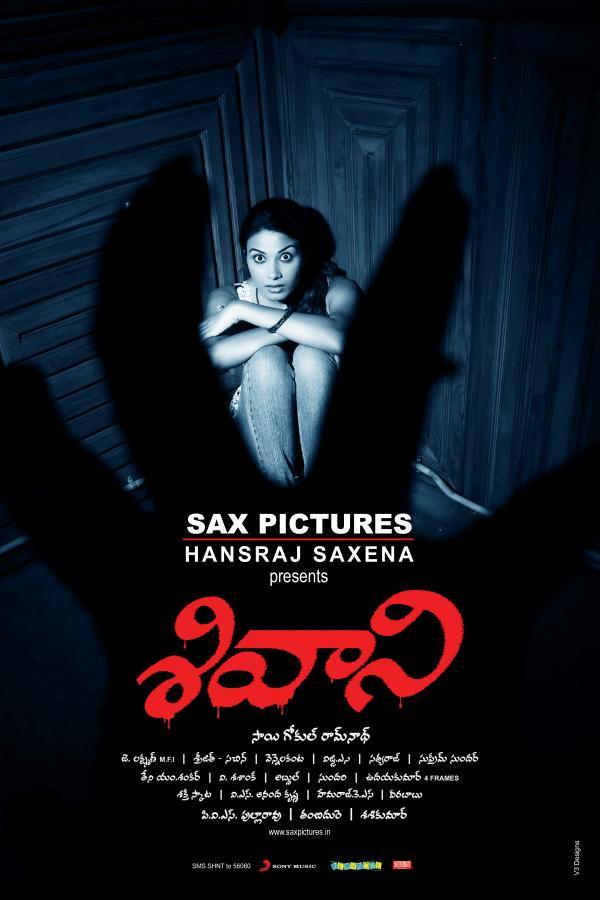 Kavya m shetty shivani movie poster