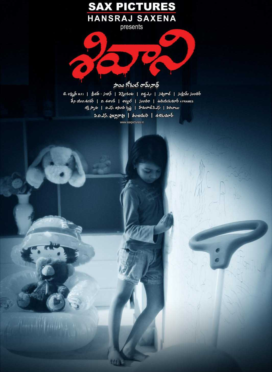 Shivani first look poster