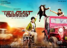 Indrajith movie pictures