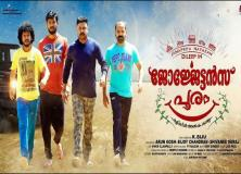 georgettan's pooram movie pictures