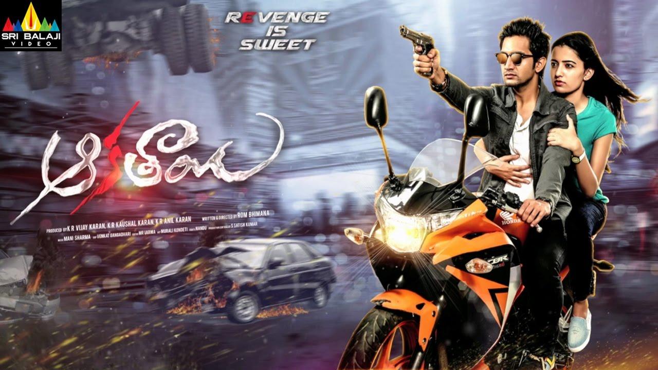 Aakatayi telugu movie poster