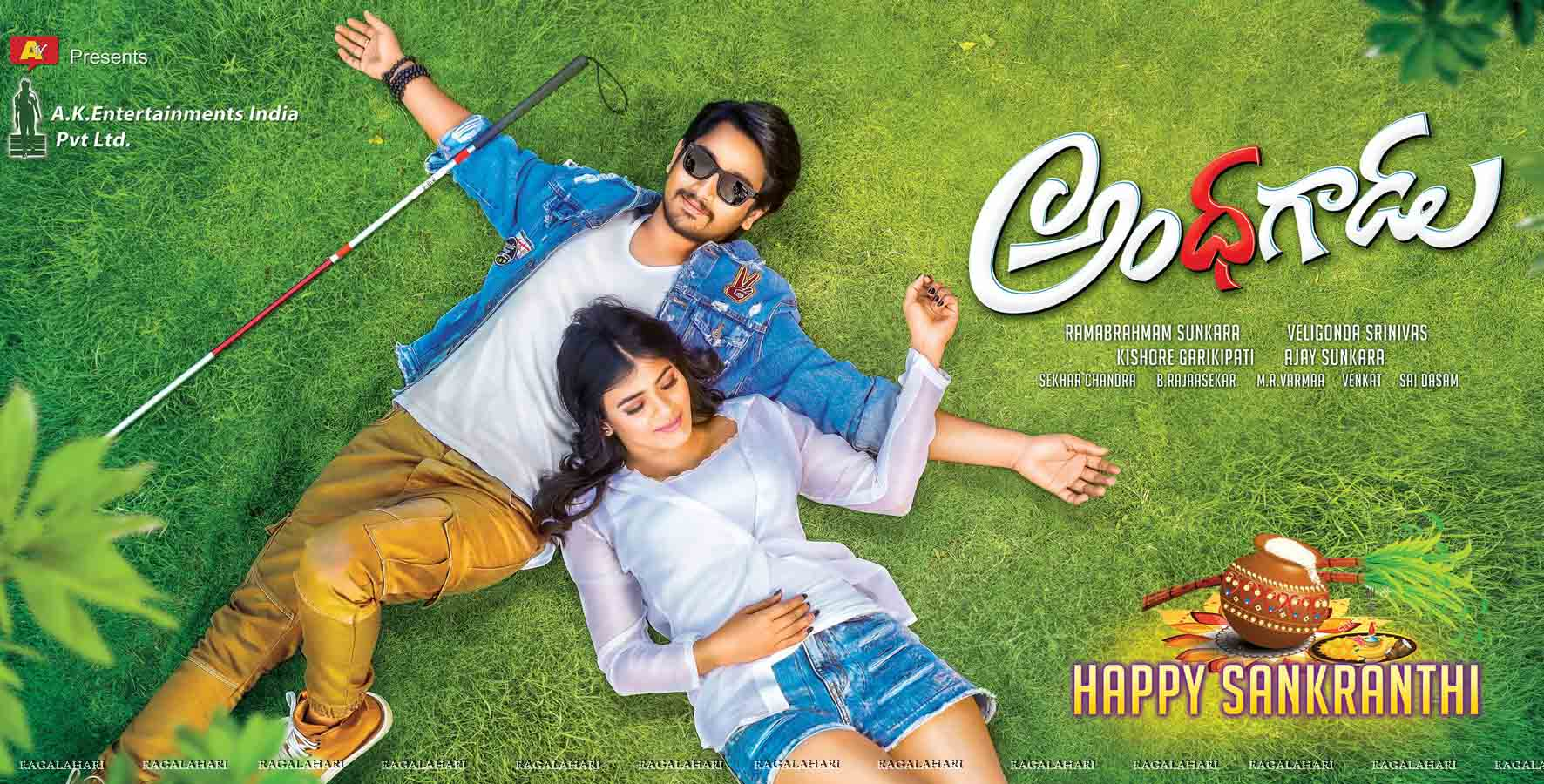 Andhhagadu movie poster