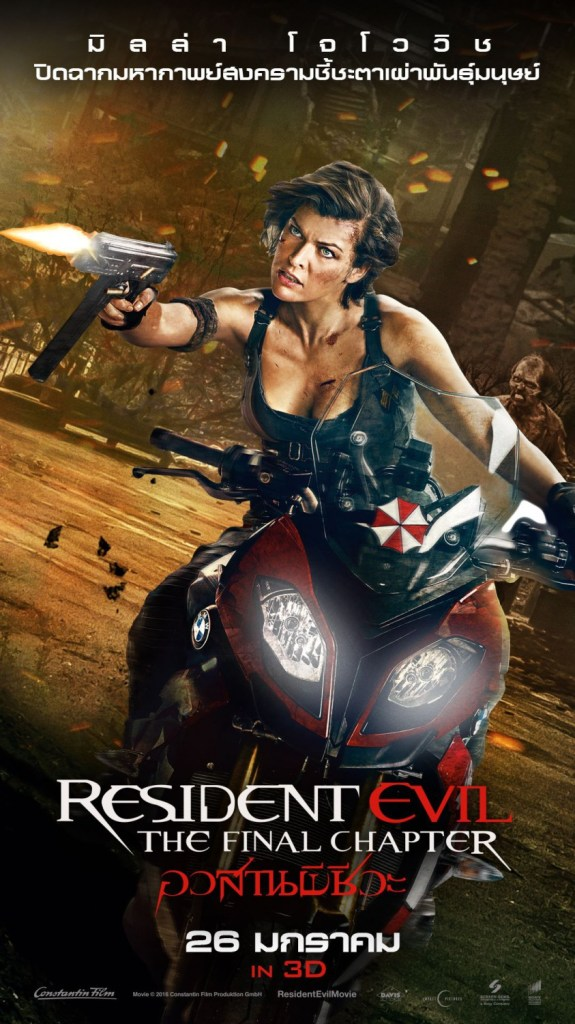 Resident evil the final chapter 2017 movie photos