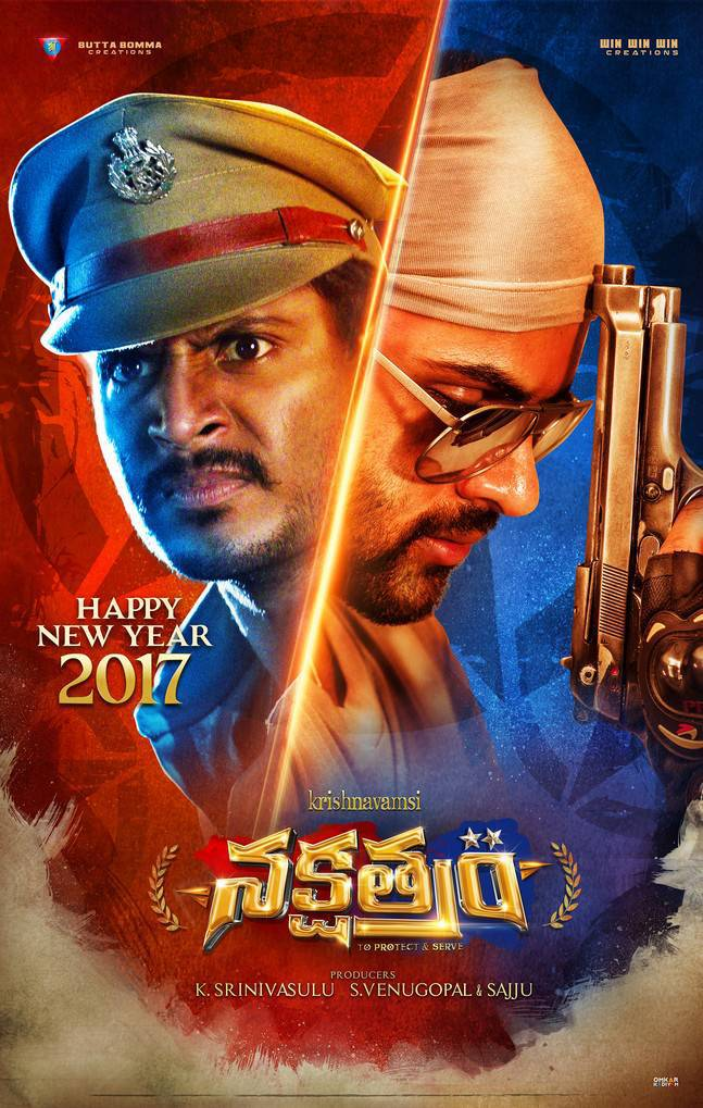 Sundeep kishan in nakshatram film