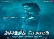 the ghazi attack movie pictures