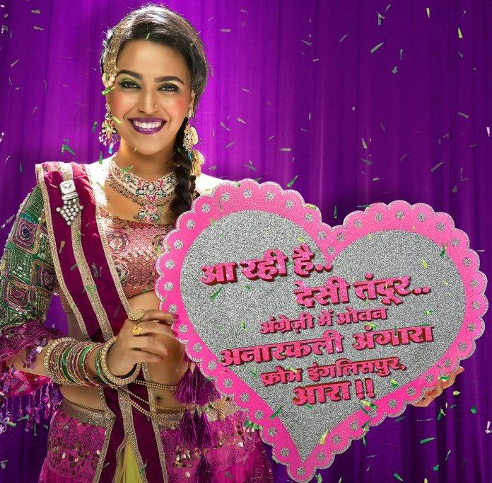 Anaarkali of aarah first look pictures