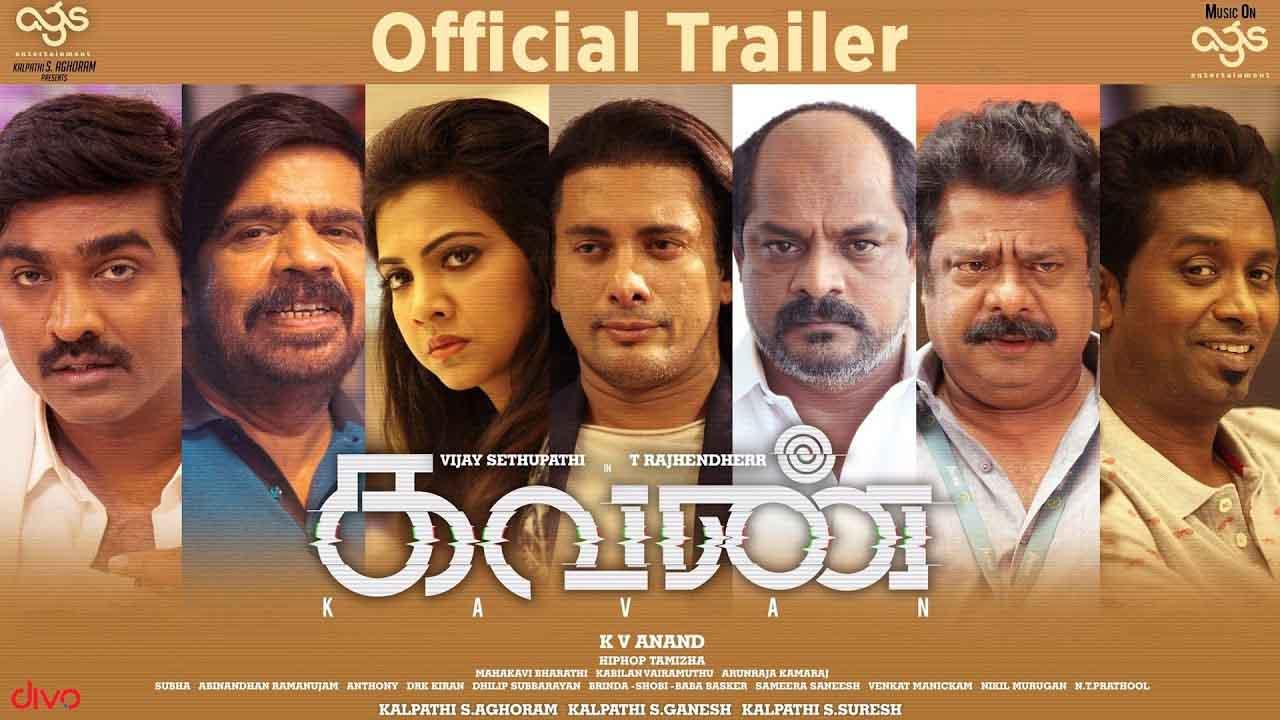 Kavan tamil movie wallpapers