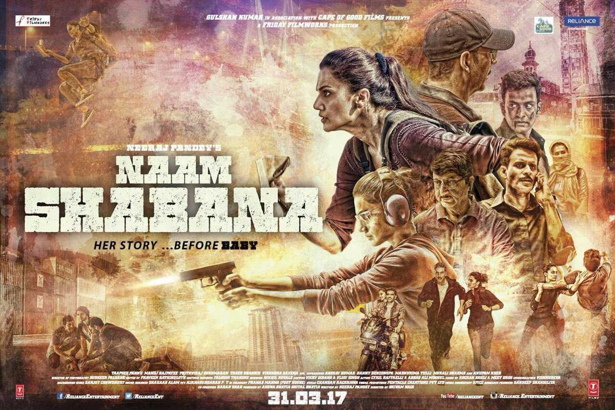 Naam shabana hindi movie wallpapers