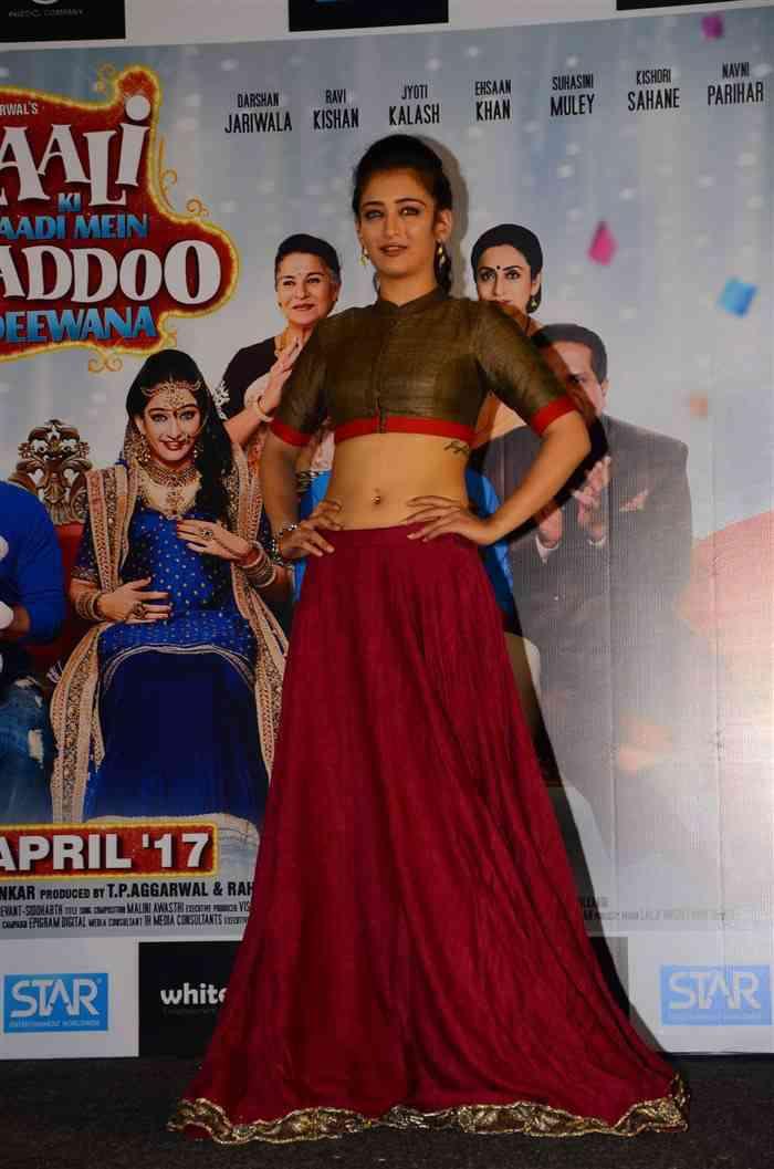 Akshara hassan in laali ki shaadi mein laddoo deewana film