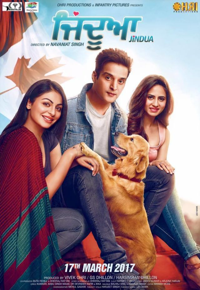 Jindua movie poster