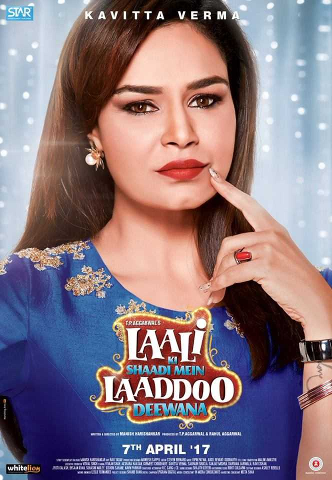 Laali ki shaadi mein laddoo deewana hindi movie pictures