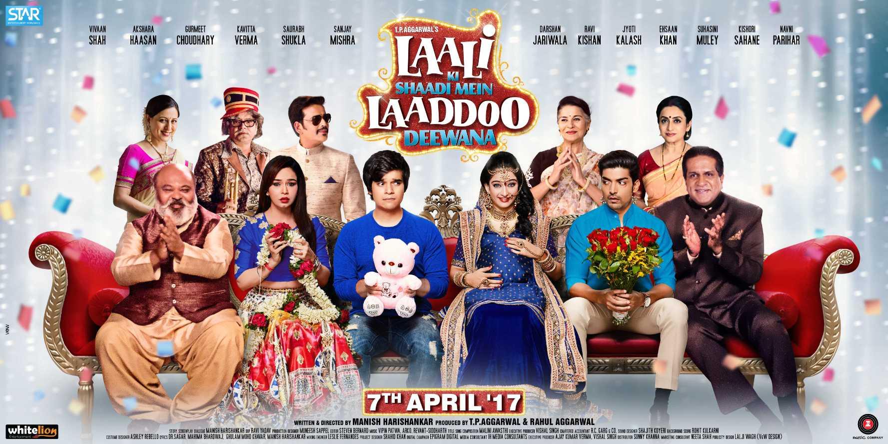 Laali ki shaadi mein laddoo deewana movie poster