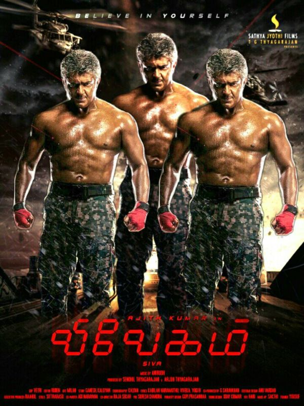 Vivegam movie first look poster