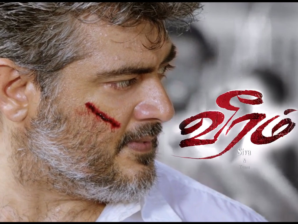 Ajith kumar veeram wallpaper