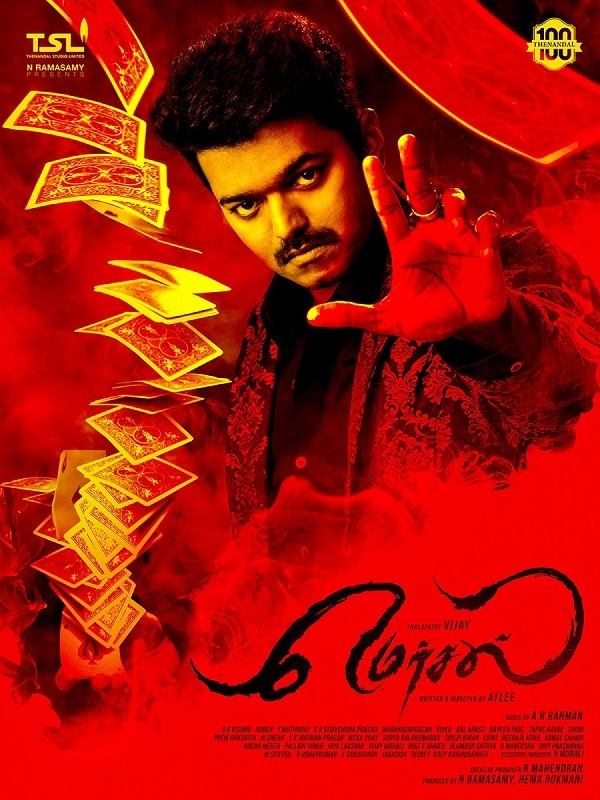 Mersal vijay 61 title and first look