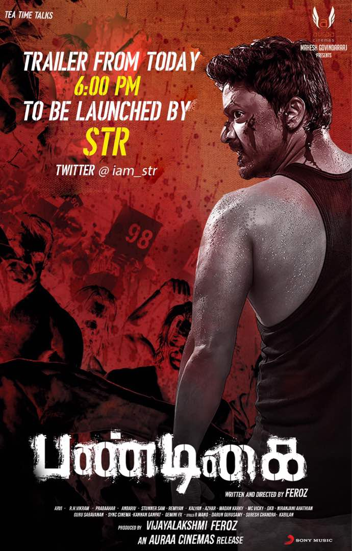 Pandigai movie poster