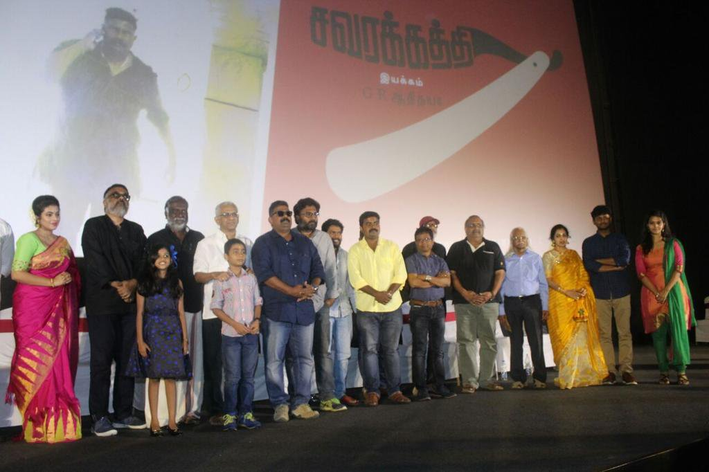 Savarakathi movie launch photos