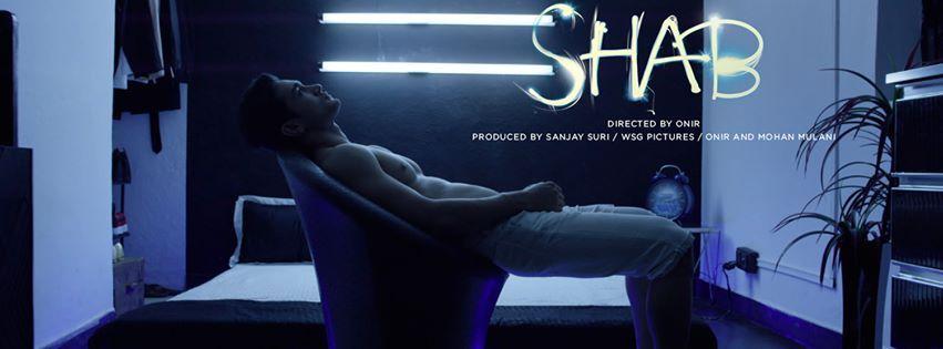 Shab sanjay suri poster