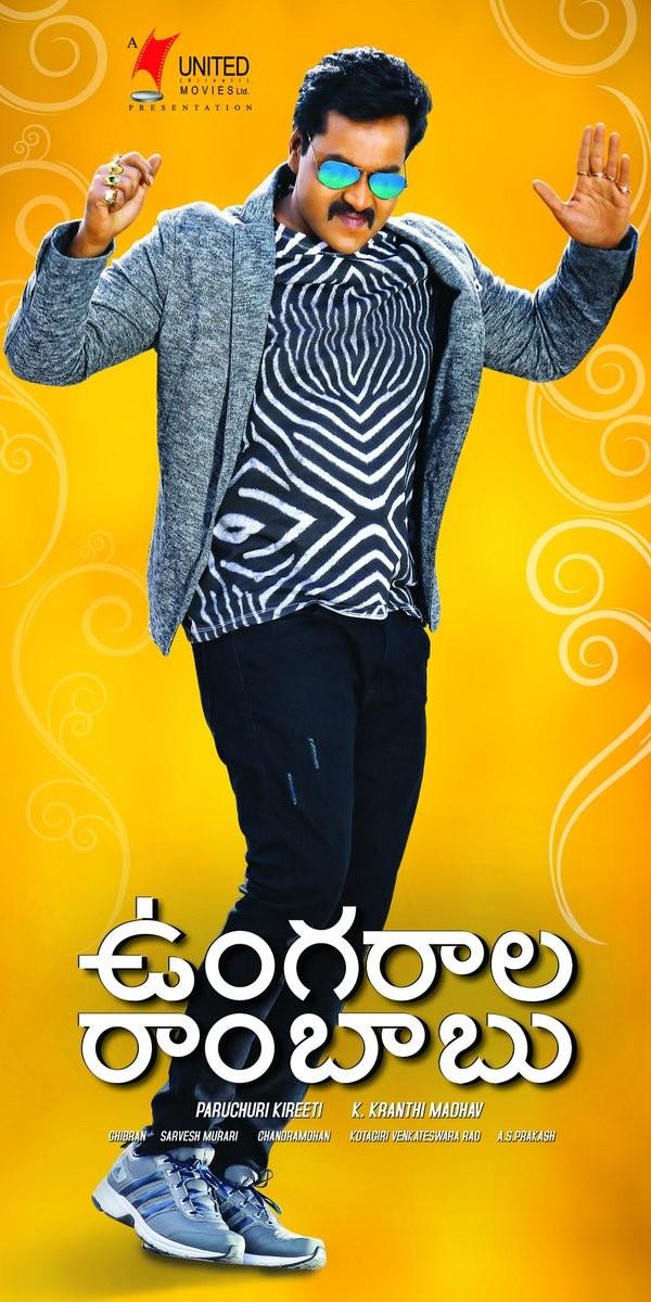 Ungarala rambabu movie poster