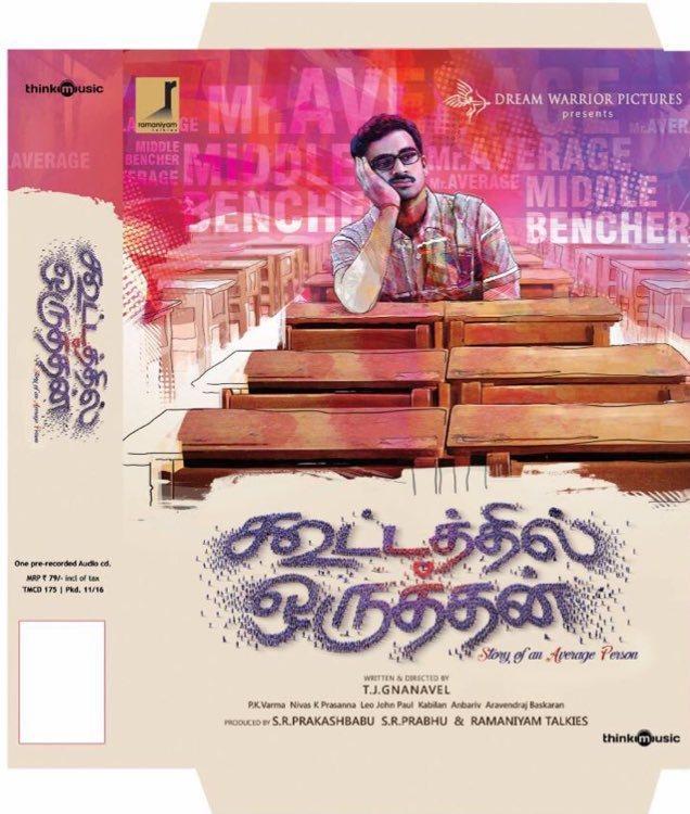Kootathil oruthan first look poster