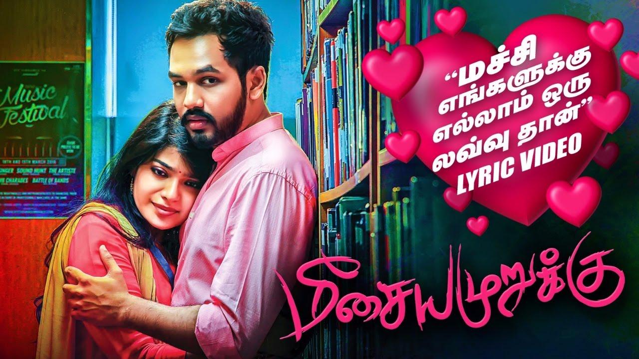 Meesaya murukku movie poster