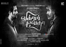 vikram vedha movie pictures