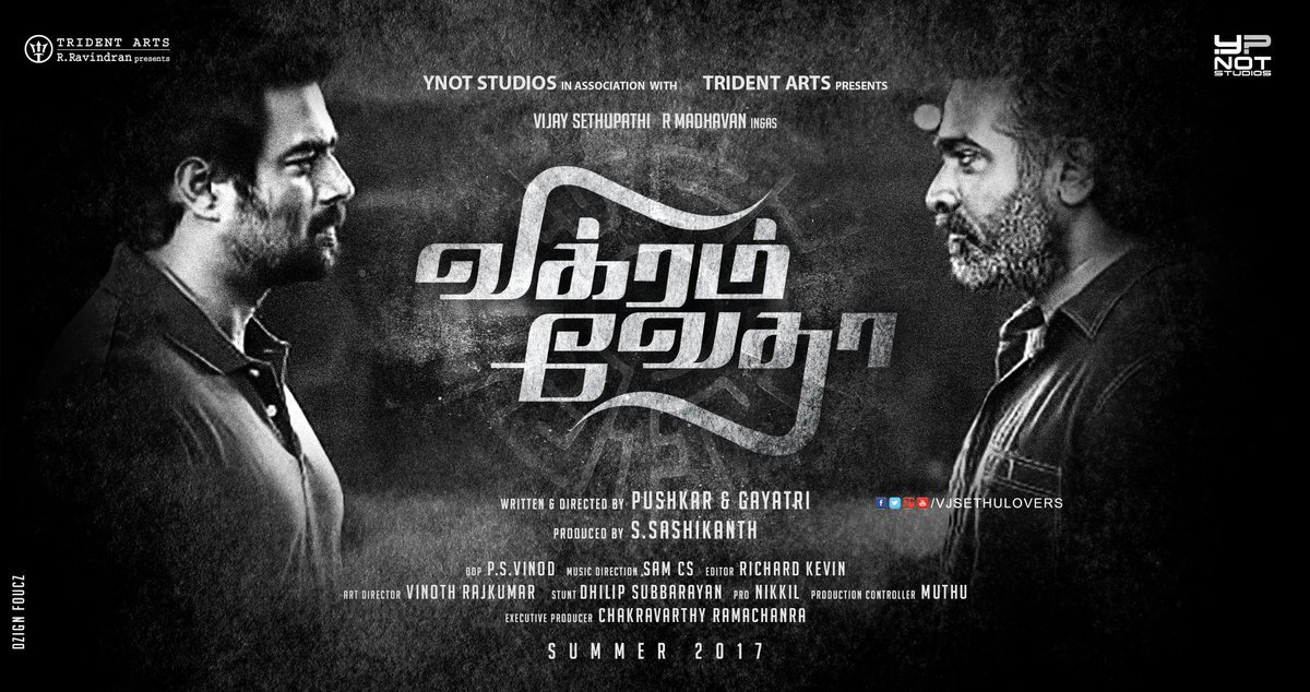 Vikram sadha movie poster