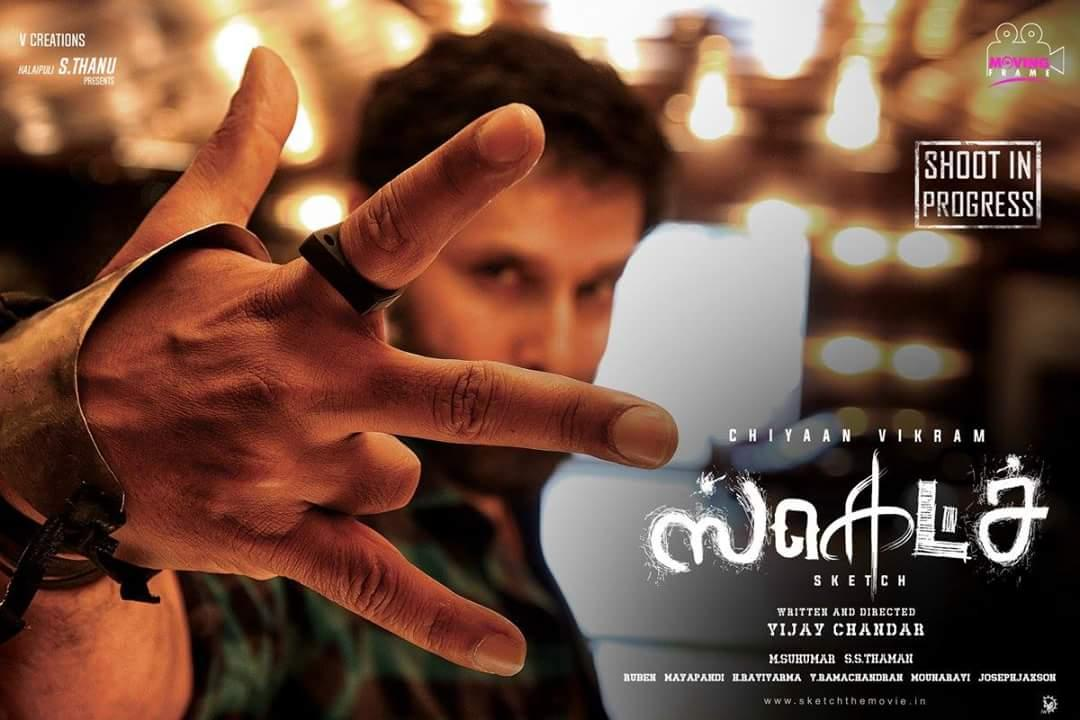 Vikram sketch movie first look poster