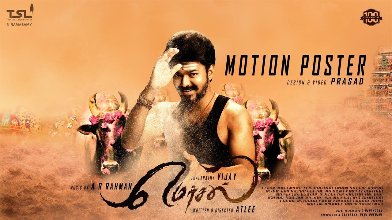 Mersal movie actor vijay desktop wallpapers