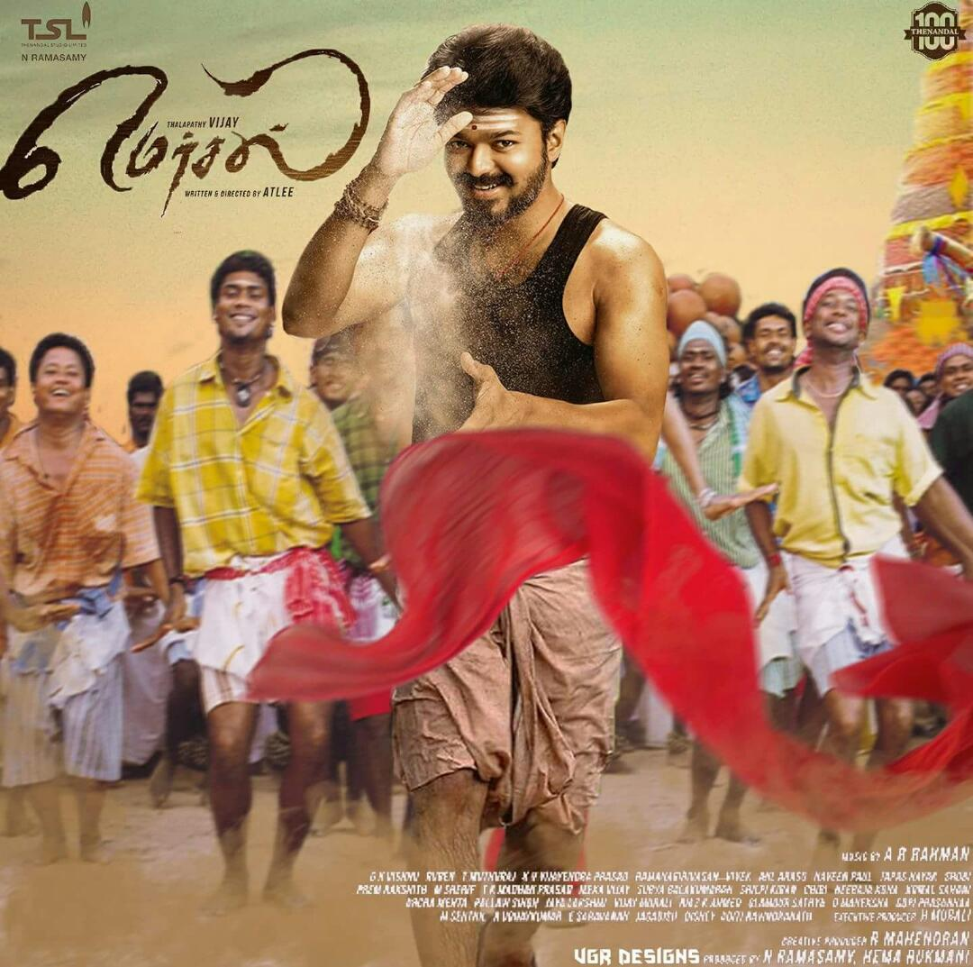 Mersal tamil movie gallery