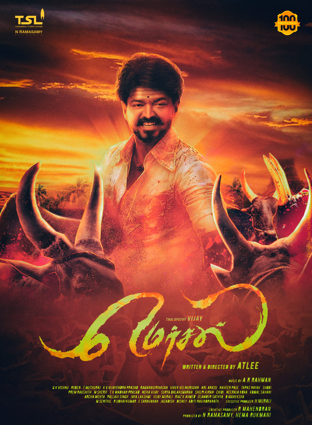 Mersal vijay wallpapers