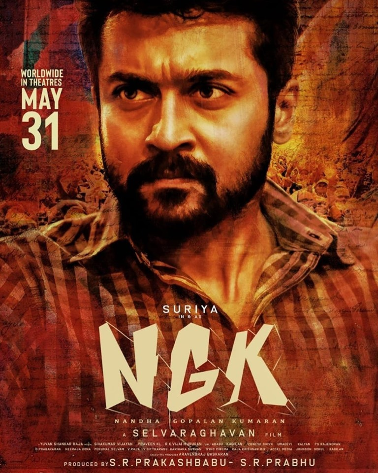 Ngk movie first look pictures