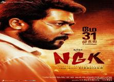 ngk movie pictures